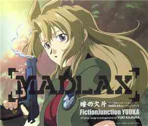 FictionJunction YUUKA - 瞳の欠片