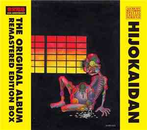 Hijokaidan - The Original Album Remastered Edition Box