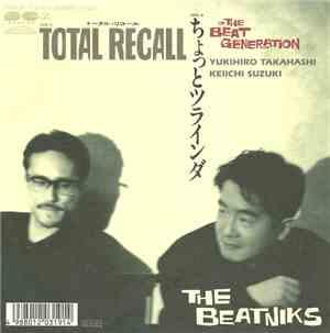 The Beatniks - Total Recall